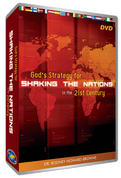 God's Strategy For Shaking the Nations in the 21st Century CD Series