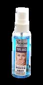 Perfume Tapa Boca/ Mouth Shut Perfume