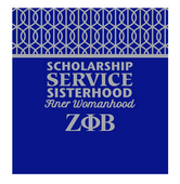 Gift Bag:  Zeta Phi Beta Small Gift Bag ( SOLD  IN SETS OF 2 )