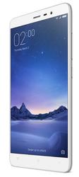 Screen Protector for Xiaomi Redmi Note 3 / Pro