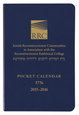 5777 Pocket Calendar