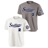 2017 Stallions Replica Game Jersey