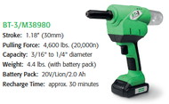 MARSON CORDLESS POWER TOOL BT-3 - M38980