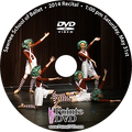 Sawnee School of Ballet 2014 Recital : Sat 5/31/2014 1:00 pm DVD