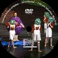 Sawnee School of Ballet 2014 Recital : Sat 5/31/2014 7:00 pm DVD