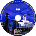 Georgia Metropolitan Dance Theatre The Nutcracker 2014: Saturday 11/29/2014 7:30 pm DVD