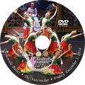 Gainesville Ballet The Nutcracker 2014: Friday 12/5/2014 7:30 pm Edited DVD