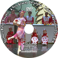 Southern Ballet Theatre A Very Grinchy Christmas 2014: Saturday 11/22/2014 7:30 pm DVD