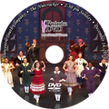 Dancentre South The Nutcracker 2014: Sunday 12/14/2014 2:30 pm DVD