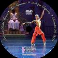 Gwinnett Ballet Theatre The Nutcracker 2014: Saturday 12/20/2014 2:30 pm DVD