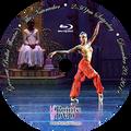 Gwinnett Ballet Theatre The Nutcracker 2014: Saturday 12/20/2014 2:30 pm Blu-ray
