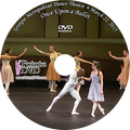 Georgia Metropolitan Dance Theatre Once Upon a Ballet 2015: Sunday 3/22/2015 2:00 pm DVD
