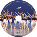 2015 Recital and Little Mermaid: Grayson Recital Thursday 5/14/2015 7:30 pm DVD