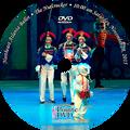 Northeast Atlanta Ballet The Nutcracker 2015: Saturday 11/28/2015 10:00 am DVD