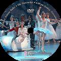 Northeast Atlanta Ballet The Nutcracker 2015: Sunday 11/29/2015 6:00 pm DVD