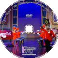 Atlanta Dance Theatre The Nutcracker 2015: Saturday 12/12/2015 7:30 pm DVD