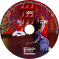 Dancentre South The Nutcracker 2015: Saturday 12/19/2015 3:00 pm DVD
