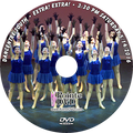 Dancentre South Extra! Extra! 2016 Recital: Saturday 5/14/2016 3:30 pm DVD