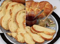Scandinavian Cardamon Bread
