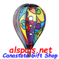 "Rainbow Orbit 26"" Hot Air Balloons (25759) Wind Spinner.  The 26"" Rainbow Orbit is the newest addition in the 26"" Balloon size. It is fast becoming everyone's favorite  large balloon."