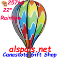 "Rainbow Orbit 22"" Hot Air Balloons (25766) Wind Spinner"
