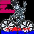 """26861  Skeleton 20""""   Bicycle Spinners (26861)"""