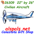 "26309  Civilian Aircraft 22"" : Airplane Spinners (26309)"