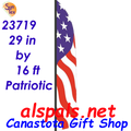 23719   Patriot ( Ripstop ) Feather Banner (23719)