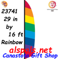 23741  Rainbow ( SolarMax ) Feather Banner (23741)