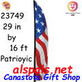 23749  Patriotic ( SolarMax ) Feather Banner (23749)