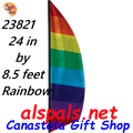 23821  Rainbow 8.5ft : Prestige Feather Banner (23821)
