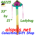 44225  Ladybug: Easy Flyer Kites by Premier (44225)