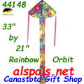 44148  Orbit Rainbow: Easy Flyer Kites by Premier (44148)