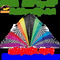 33246  Op_Art (Rainbow): Delta 11 ft Kites by Premier (33246)