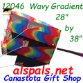 12046  Wavy Gradient : Parafoils 7.5 (12046) kite
