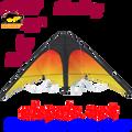 66157  Sizzling: Zoomer Sport Kites by Premier (66157)