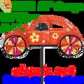 "26831  22"" Orange VW Hippie Mobile: Vehicle Spinners (26831)"