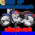 "25961 Motorcycle Spinners47"" Motorcycles Patriotic (25961)"