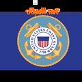 U.S. Navy  Seafarer Flag
