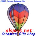 """Chevron Rainbow 26"""" Hot Air Balloons (25892)"""