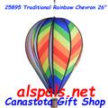 "25895 Traditional Rainbow 26"" Hot Air Balloons (25895)"