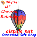 "26404  Chevron Rainbow 18"" Hot Air Balloons (26404)"