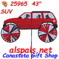 25965  SUV : Vehicle Spinners (25965)
