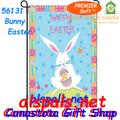 56131 Bunny Easter : PremierSoft Garden Flag (56131)