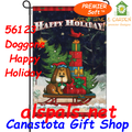 56123 Doggone Happy Holiday : PremierSoft Garden Flag (56123)