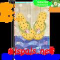 Yellow Flip Flops :  PremierSoft Garden Flag