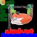 59168 Fox : Garden Charms (59168) 16 inch by 12 inch