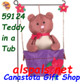 59124  Teddy In A Tub : Garden Charms Inflated (59124)