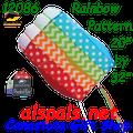 12086  Rainbow Pattern : Parafoils 5 (12086)