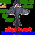 44316  Shark 11 ft 3D : Sea Life Kite by Premier (44316)